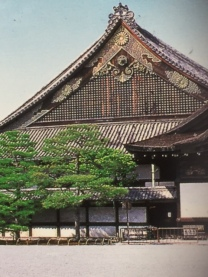 Nijo Castle (Kioto)